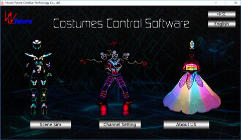 Costumes Control Software